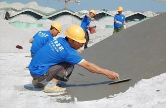 重庆建筑千亿pt客户端材料市场