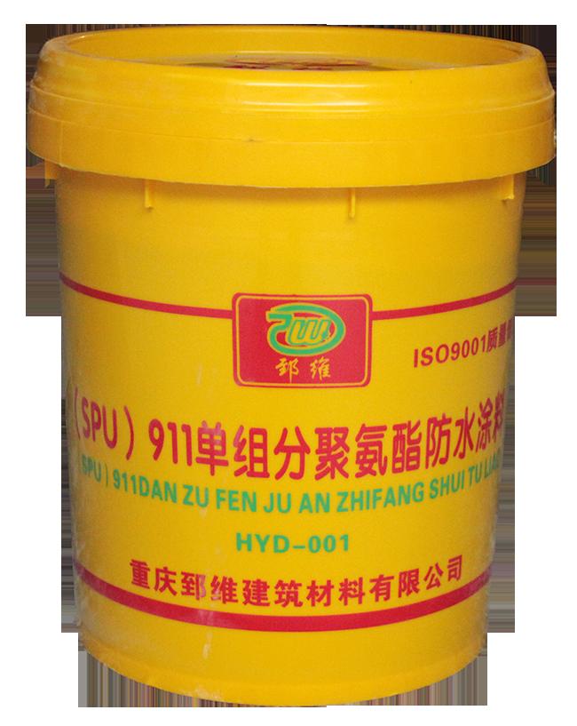 重庆郅维911单组分聚氨酯千亿pt客户端材料