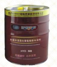 重庆郅维单组分湿固化聚氨酯千亿pt客户端材料