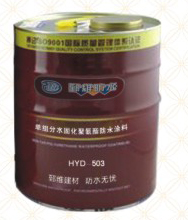 单组分水固化聚氨酯千亿pt客户端涂料