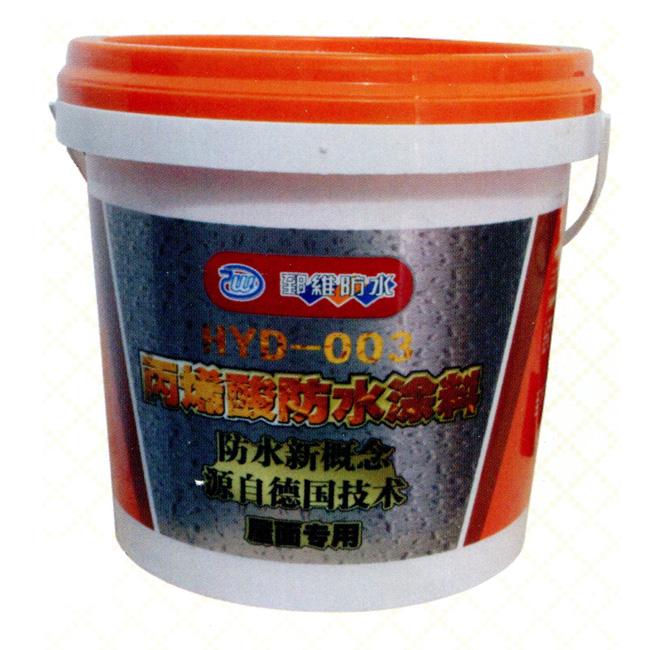 HYD-003丙烯酸酯千亿pt客户端涂料
